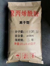 污水处理聚丙烯酰胺 聚丙烯酰胺供应商
