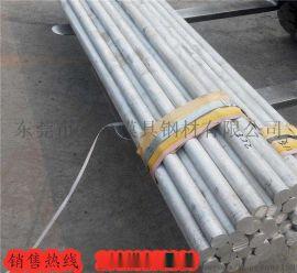 供应12Cr1MoV热轧圆钢化学成分用途