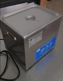 10升容量超声波清洗机 SCQ-5201C多功能超声波清洗器功率可调清洗机