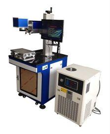 节能灯具半导体激光打标机MQL-50