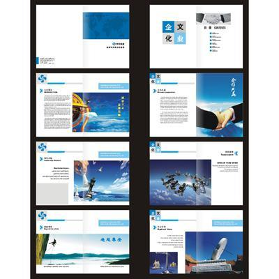 标志、画册、包装设计