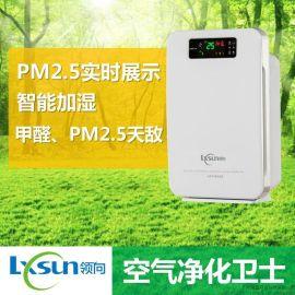 领向Lx-1468家用负离子空气净化器,带加湿/LED数字化大屏显示