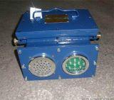 煤矿报 器KXB-2A矿用声光语音报 装置,水位高低控制报 器