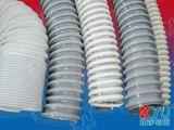 家用吸塵器吸塵管,PVC吸塵管,纖維增強軟管