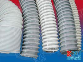 家用吸尘器吸尘管,PVC吸尘管,纤维增强软管