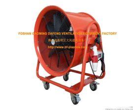 厂家直售推抬两用大风量高风压、轻便耐用的移动式风机