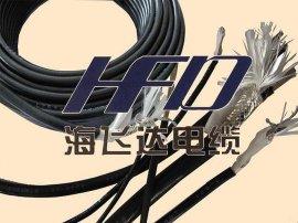 聚乙烯绝缘综合护套铁路信号电缆