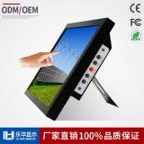 深圳乐华15寸工业触摸显示器-液晶显示器 可壁挂可定制
