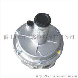 RG/2MC马达斯调节阀 DN40燃气调气阀 MADAS减压阀