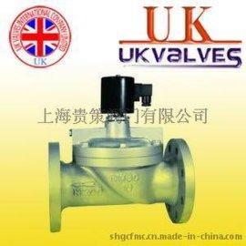 进口电磁阀 进口蒸汽电磁阀 进口高温电磁阀 英国进口UK电磁阀