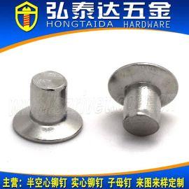 供应GB869沉头铆钉 沉头不锈钢铆钉 沉头实心不锈钢铆钉
