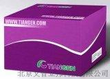 TIANGEN天根生化 N96高純度質粒小提試劑盒 DP114