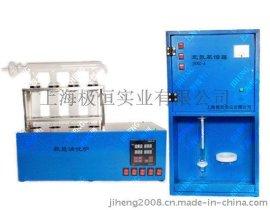凯氏定氮仪价格|厂家