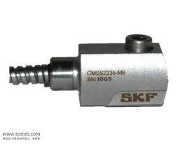 skf传感器CMSS2235加速度传感器带铠装电缆