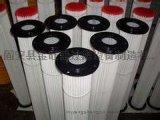 高效空氣濾芯200X250報價|河北空氣濾筒生產廠家