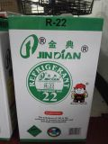 R22/R404A制冷剂,金典、巨化冷媒 雪种批发