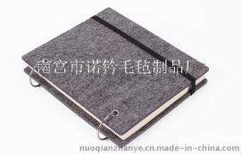 定制  毛毡笔记本礼品笔记本
