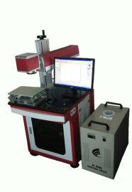 MK-BDT75B 半导体激光打标机