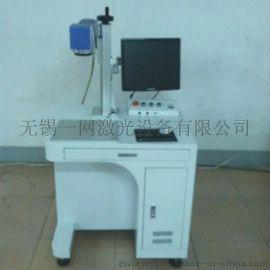 供应眼镜镜片激光打标机、CO2激光打标机、眼镜镜架激光打标机
