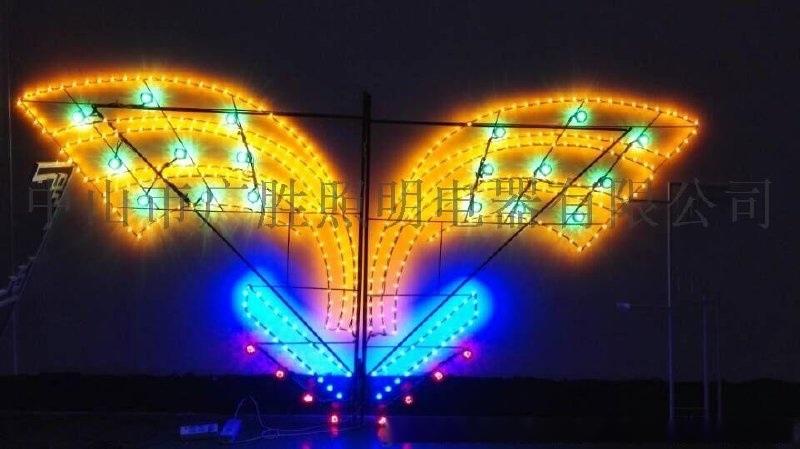廣萬達牌LED造型燈 藝術燈 LED裝飾燈