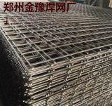 郑州钢筋网片,来郑州金豫焊网厂,郑州最便宜,