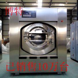 博特BT-XT洗脱机 工业洗脱机 100公斤洗脱机