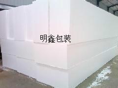 厂家直销漳州明鑫牌泡沫板泡沫箱EPS适用于各种产品运输的包装