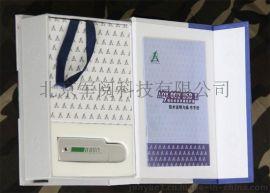 AQX-002USB计算机信息泄露防护器