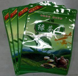 东莞华迪供应广东广西绿茶包装袋茶叶袋铝箔袋QS认证