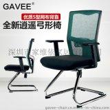 GAVEE弓形电脑椅家用电脑椅办公椅转椅座椅会议椅老板椅多省包邮