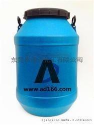 巴西棕榈蜡乳液ADZB3RZ6005水性环保