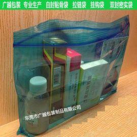东莞厂家 专业定做塑料包装袋 pe袋 饰品袋 日常用品自封骨袋 防静电袋