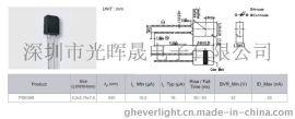 EVERLIGHT亿光红外线接收940/850光电二极管光敏二极管PD638B