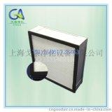H14玻纖濾紙無隔板高效過濾器 1170*570*70批量現貨熱銷中
