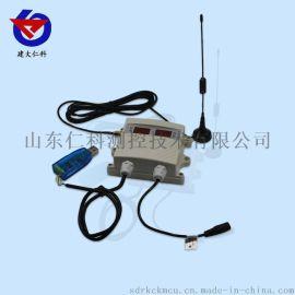 无线电 温湿度变送器 传感器 无线温湿度采集器
