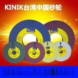 【供应】小平面磨中国砂轮 白刚玉砂轮