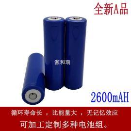 全新 2600mAH足容量遥控飞机航模飞机电池   3.7V