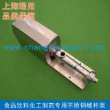直销G型单螺杆泵 不锈钢防水型螺杆泵 卫生级单螺杆泵