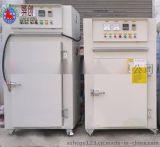 硅膠工業烤箱 塑膠工業烘箱 廠家定做
