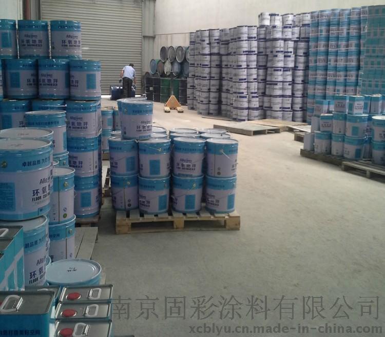 南京环氧地坪需要加稀料吗?