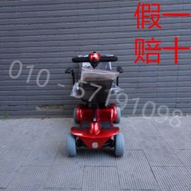 促销包邮防盗四轮老年电动代步车,台湾美利驰S549**现货