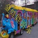 金娃娃游乐厂价供应无轨小火车儿童游乐设备