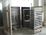 生姜热风循环烘箱,干燥设备,烘干设备