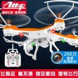 雅得829C航拍四轴遥控飞机航模 四旋翼特技摄像飞行器模型玩