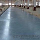 南京金屬金剛砂綠色耐磨地坪材料