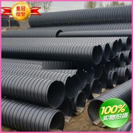 DN300mm钢带增强波纹管 大口径双壁波纹排污管