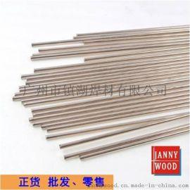 银焊条,35%药芯银焊条
