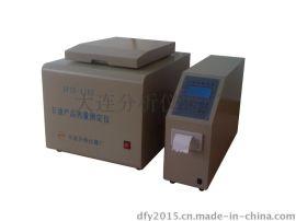 大分仪 DFYF-110Z型 石油产品热量测定仪
