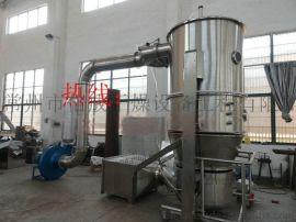 FL 120 型沸腾制粒干燥机 小型沸腾制粒干燥机