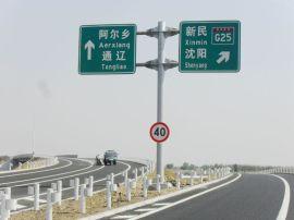 道路标志杆加工 双柱式标志牌厂家